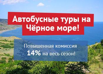Экскурсионные туры по Абхазии цены 2017  лето с